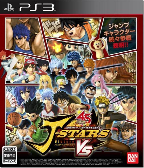 Kết quả hình ảnh cho J-STARS Victory VS cover ps3